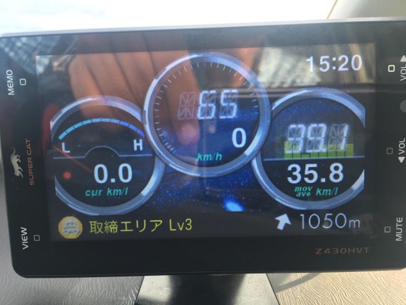 eco Glider GT+ 走行記録 929★佐世保遠征・帰路
