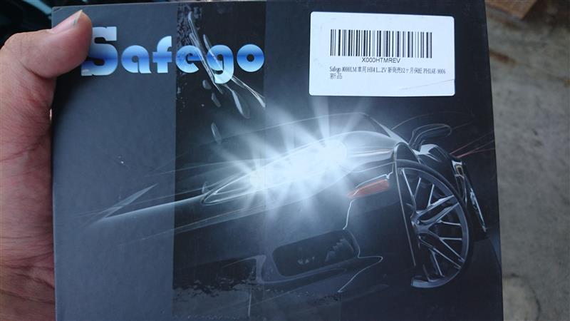 フォグランプをヘッドライト用LEDバルブに交換(安物)