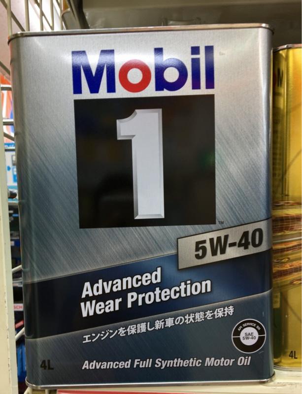 Mobil SN 5W-40