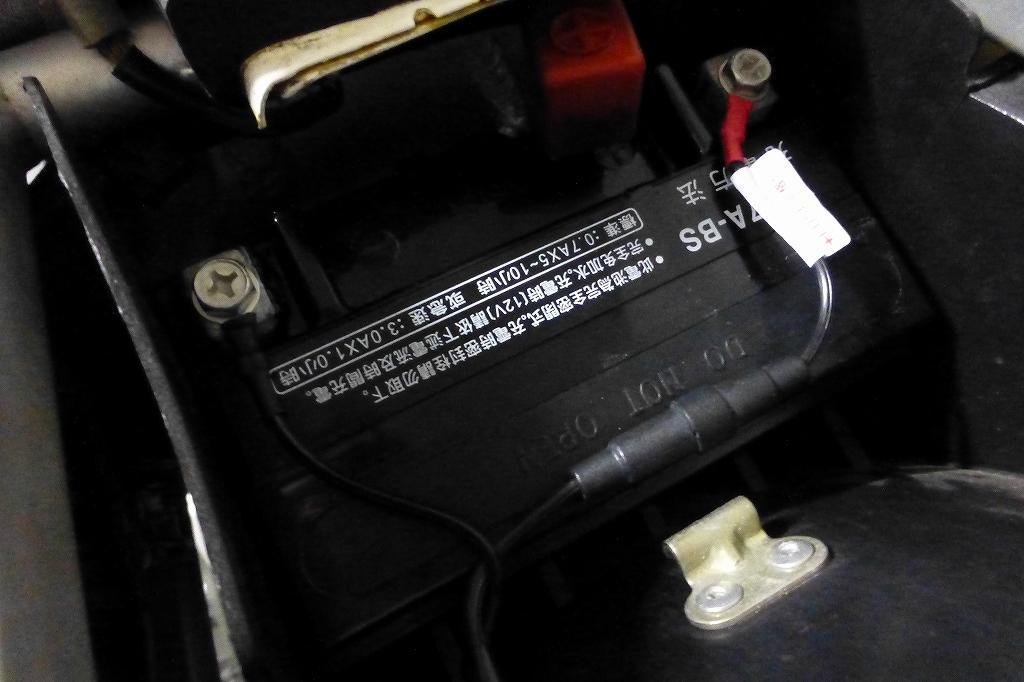 バッテリーは、びんびんだぜっ!!