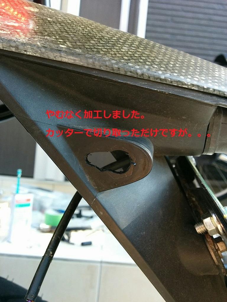 990 SuperDuke ウインカー交換(2)