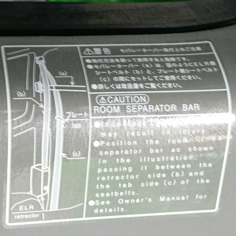 2016/10/10 後部座席のシートベルトを取り付けに香川県まで行ってきました♪9/9