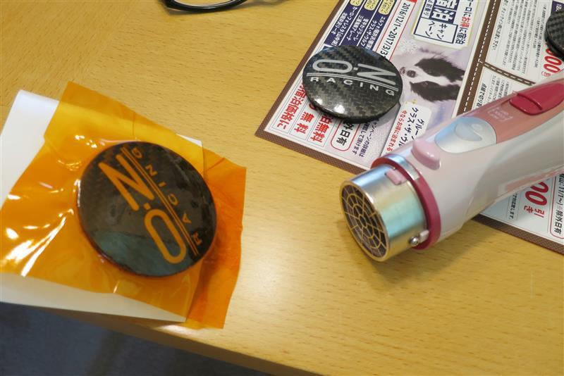OZセンターキャップ加工・・・☆