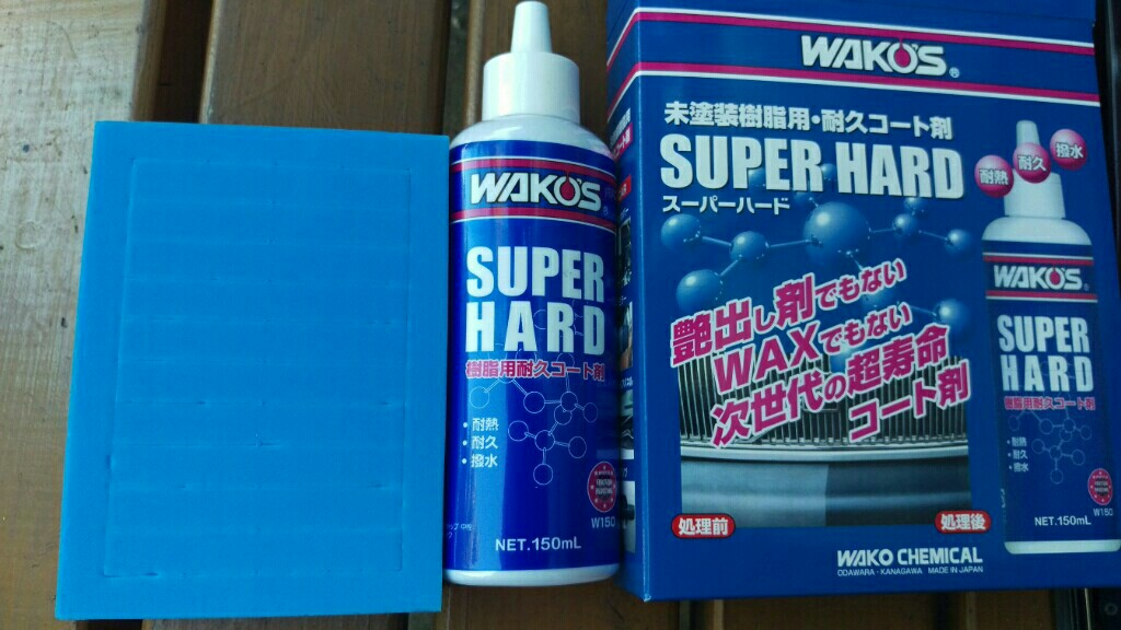 WAKO'S SUPER HARD