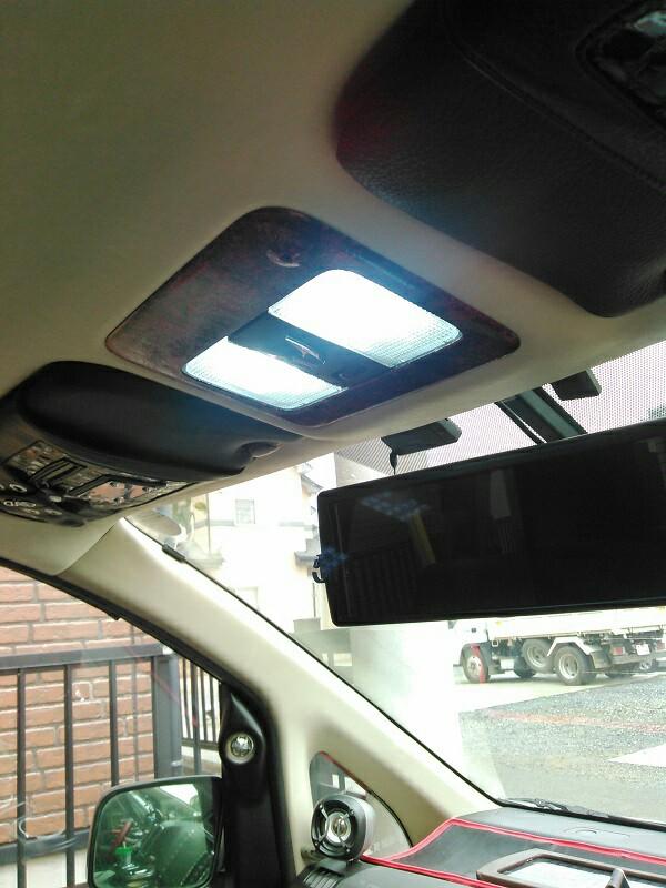 LEDマップランプ交換