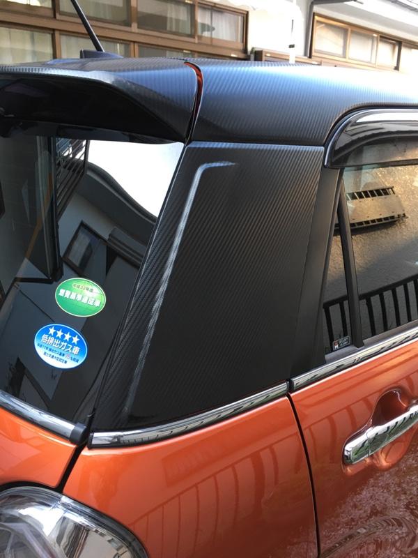 リヤクォーターピラーカーボン調シート貼り