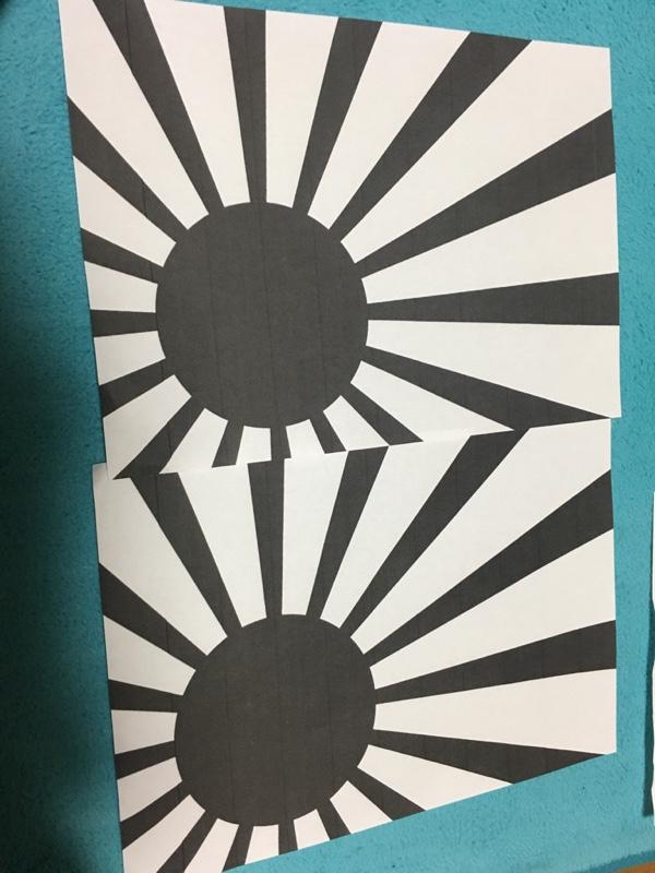 日本人の心を刻む!旭日旗貼り付け。