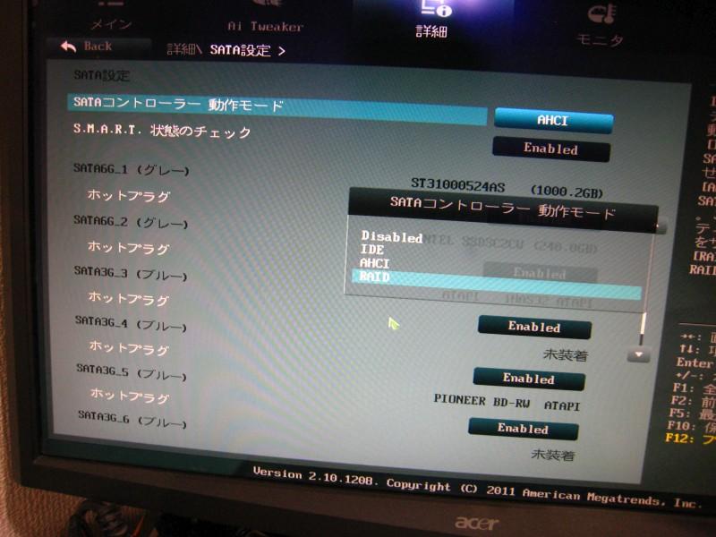 PC関連 備忘録5