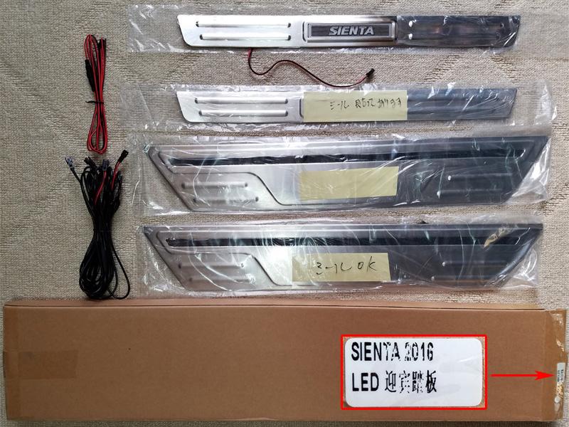 LEDスカッフプレート