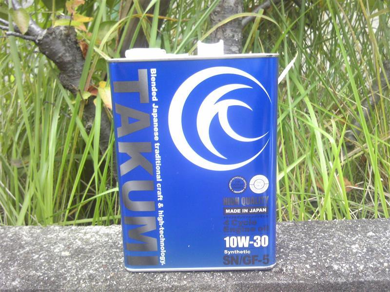 エンジンオイル交換 Takumi Motor Oil High Quality 10w-30
