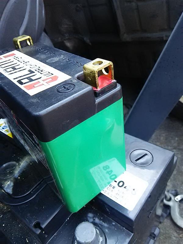 バッテリー交換(205700km)