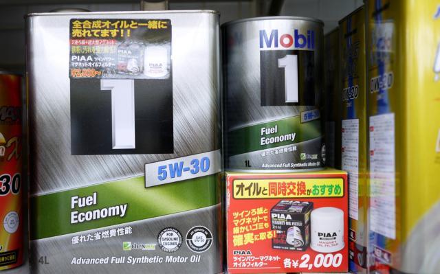 MOBIL1 SM/CF 5W30