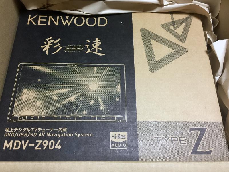 JVC KENWOOD MDV-Z904 に交換