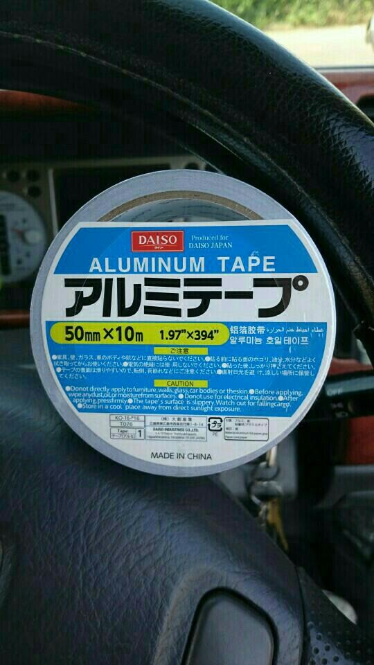 アルミテープをアソコに。