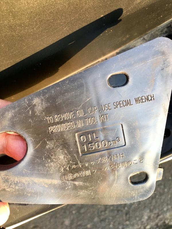 オイル&エレメント交換 46653キロ
