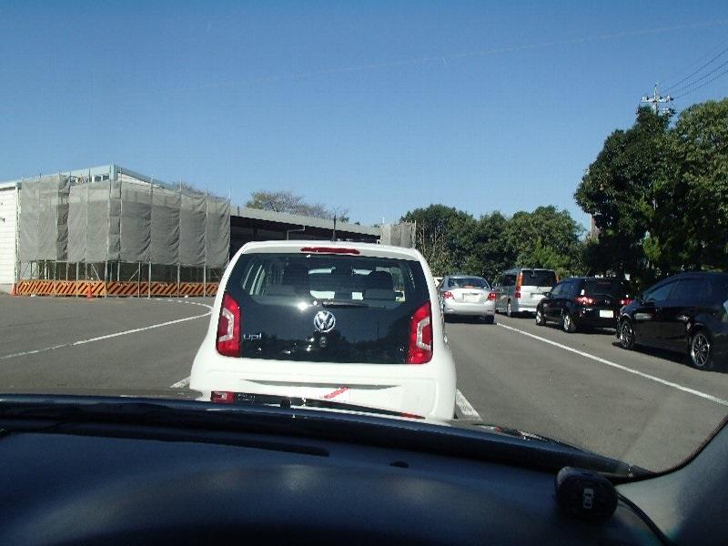 ユーザー車検Ⅱ