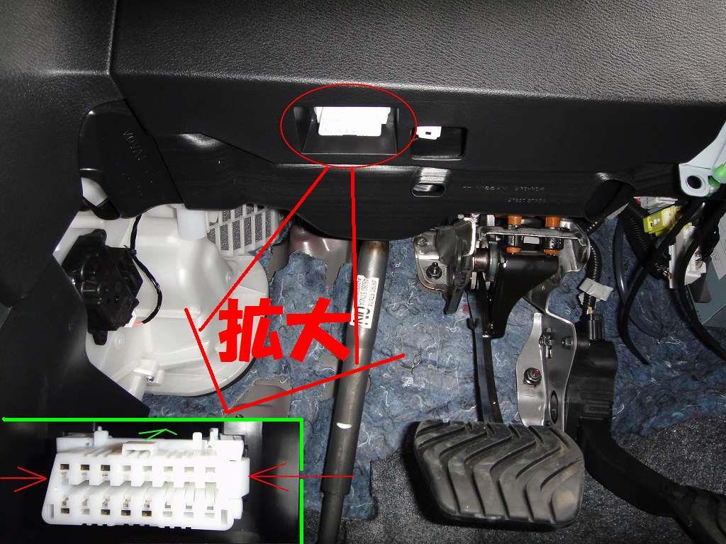 【C27】ハンドル下カバーの取り外し方法①