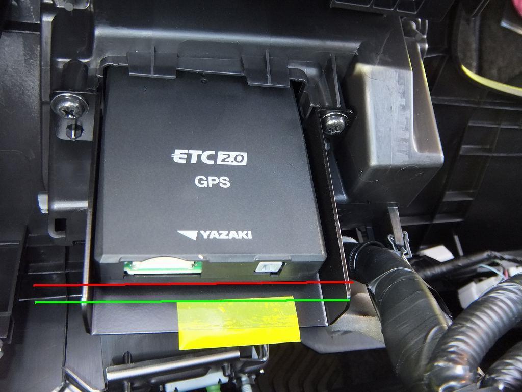 【C27】ETC2.0(ETC-YD201)取付②本体編
