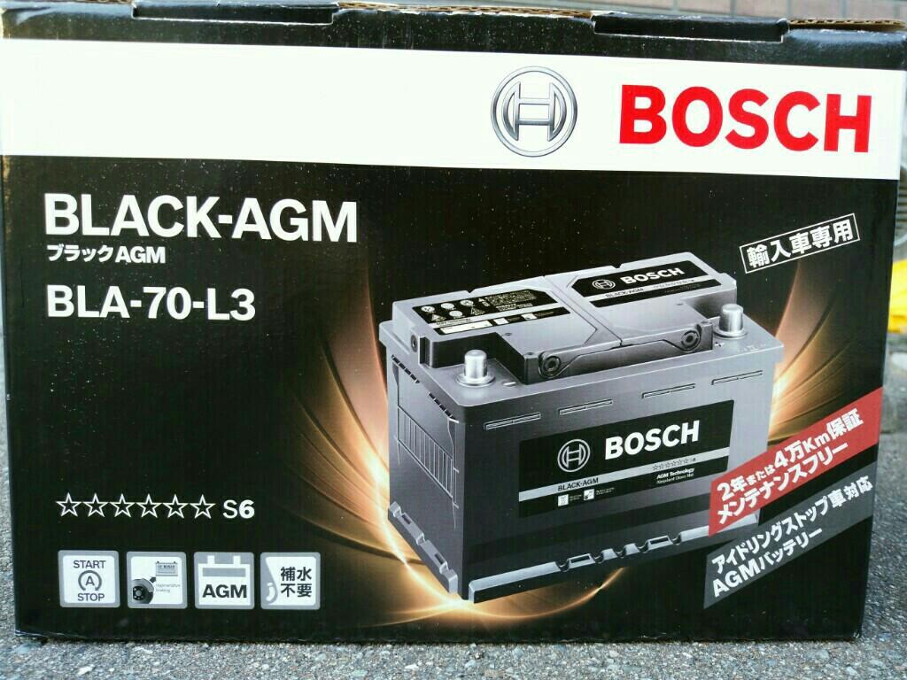 バッテリー交換 BOSCH AGM