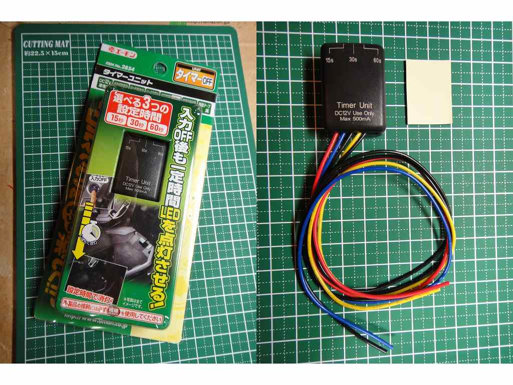 【C27】カメラボタン連動でアラウンドビューモニターをナビに表示①