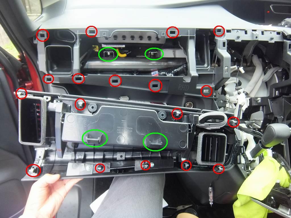 【C27】助手席アッパーボックス・グローブボックスの取り外し方法①
