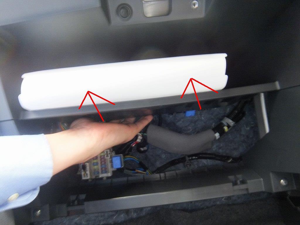 【C27】助手席アッパーボックス・グローブボックスの取り外し方法②