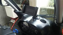 C1 タブレットホルダー取り付けのカスタム手順1