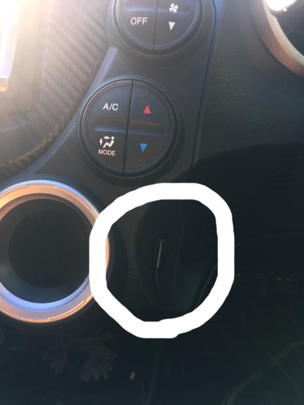 「外内気温度計」取り付け
