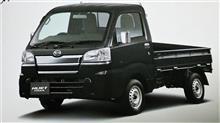 ハイゼットトラック AVIC-RW300の取り付けのカスタム手順1