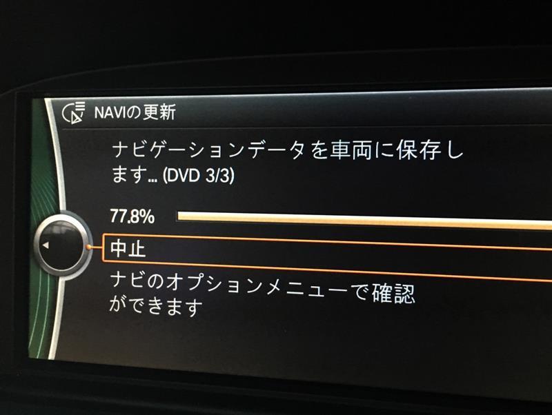 E60 BMW Road Map Japan PREMIUM 2017 & 1Bファイルゲット