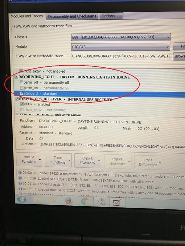 PCでゴニョゴニョ。