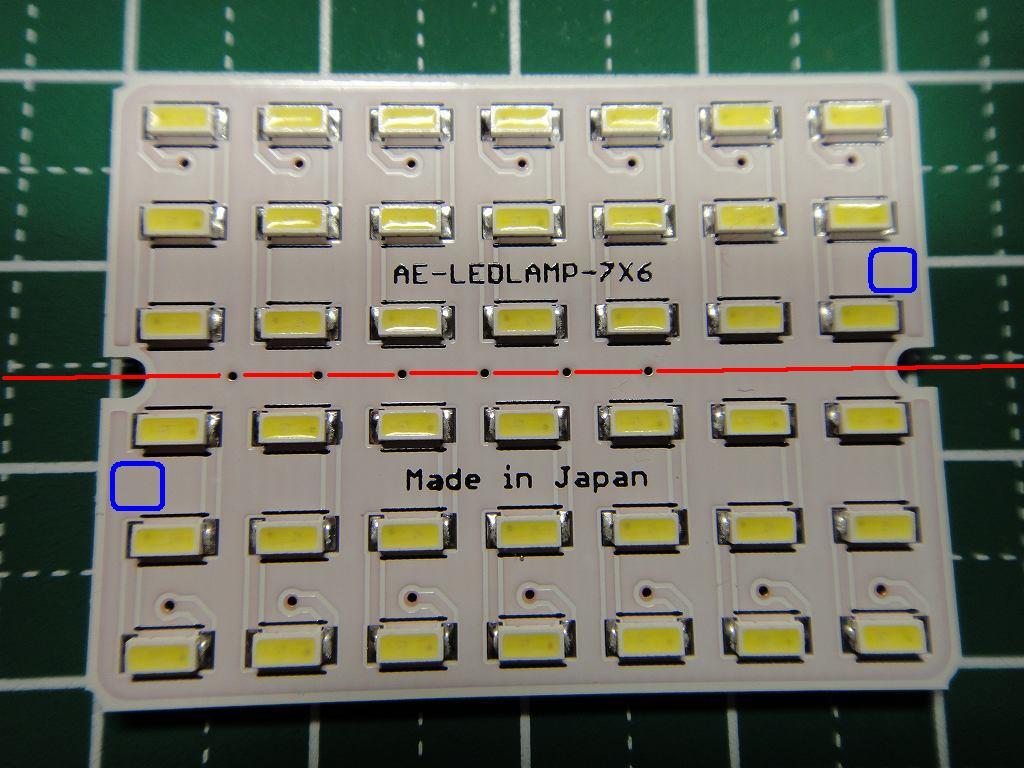 【C27】ナンバー灯の日亜化学LED化①LEDユニット加工~取付