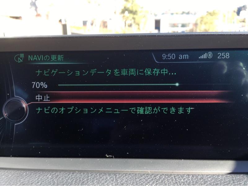 BMW Road Map Japan NEXT 2017