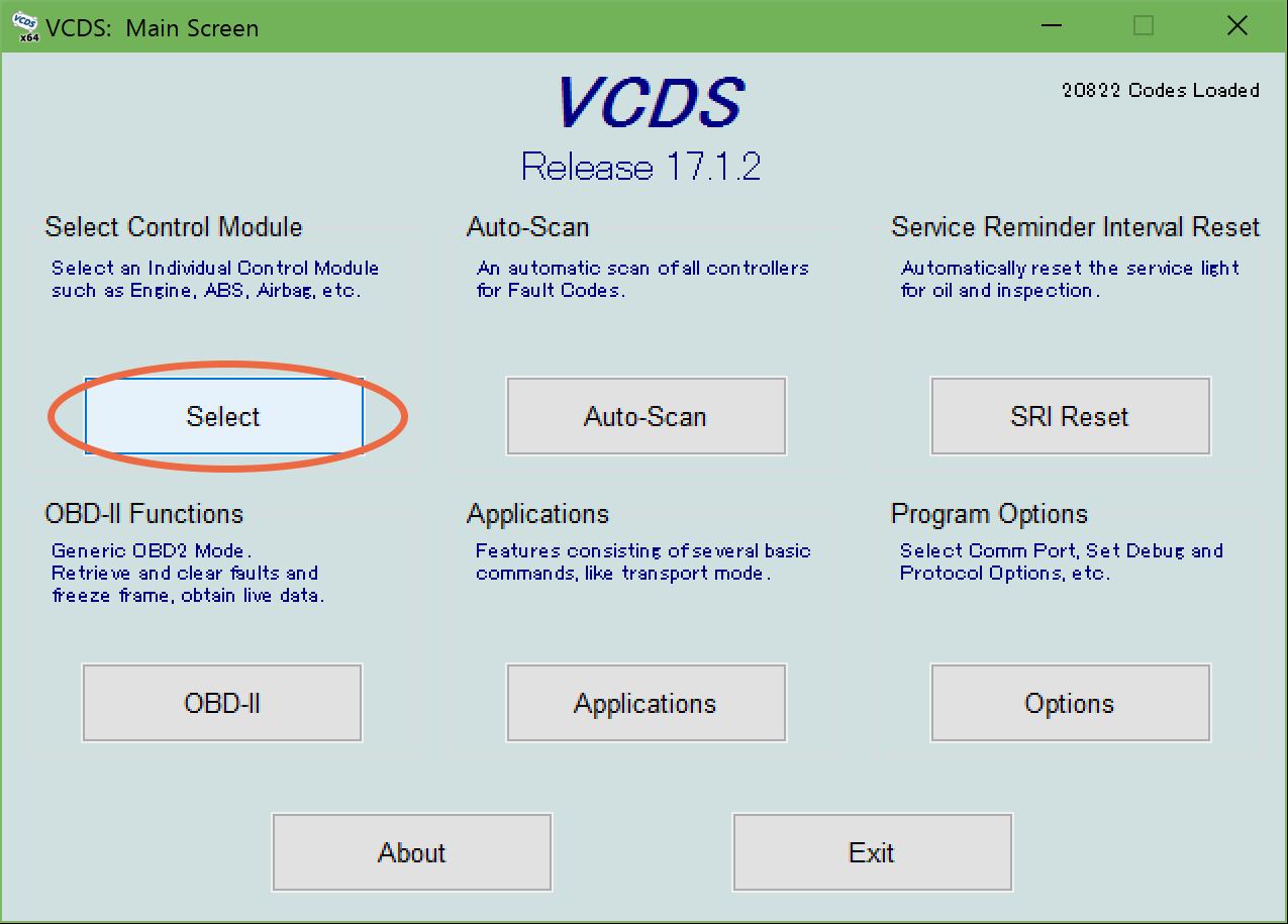 A4(8W/B9) VCDSコーディング DRL有効化   アウディ A4 アバント (ワゴン