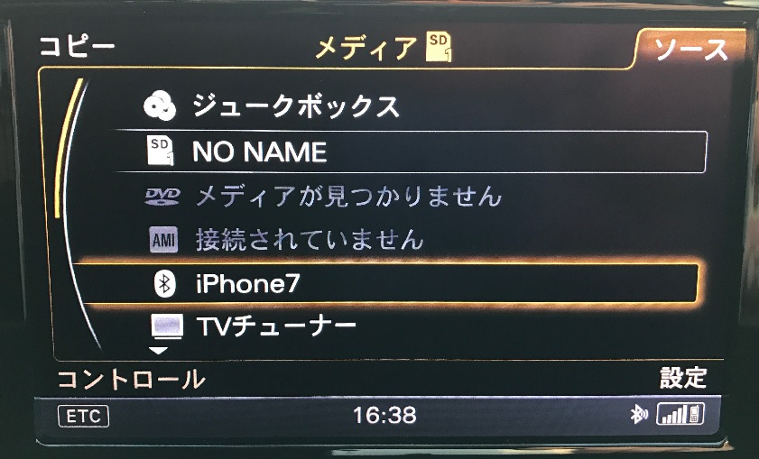 iPhone7 Bluetooth接続
