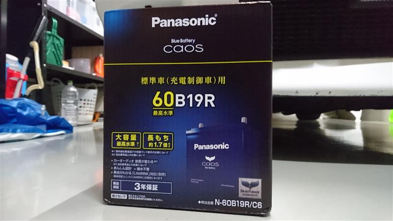パナソニック caos N-60B19R/C6