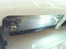 フォレスター ナンバー灯LED化のカスタム手順2