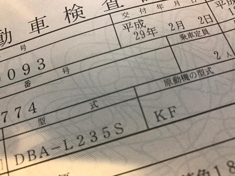 SRS警告灯解除(上級編)