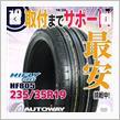 HIFLY HF805 235/35R19 91W XL
