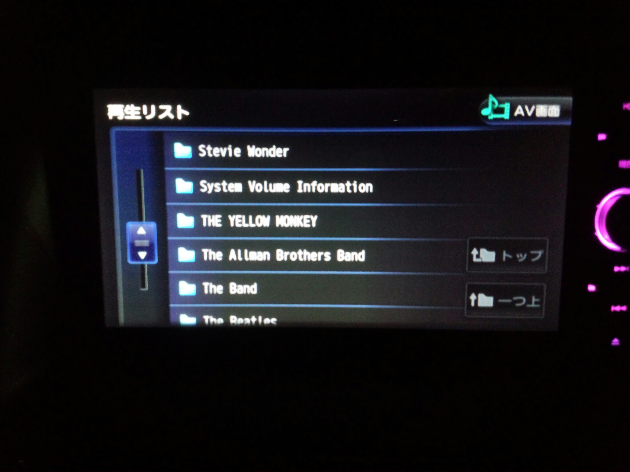 iTunesの音楽データをSDカードにコピーしナビで再生