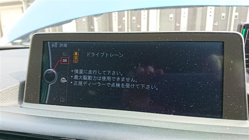 コイルとプラグ交換~エラーリセット編~
