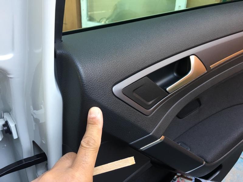 車内異音対策その2