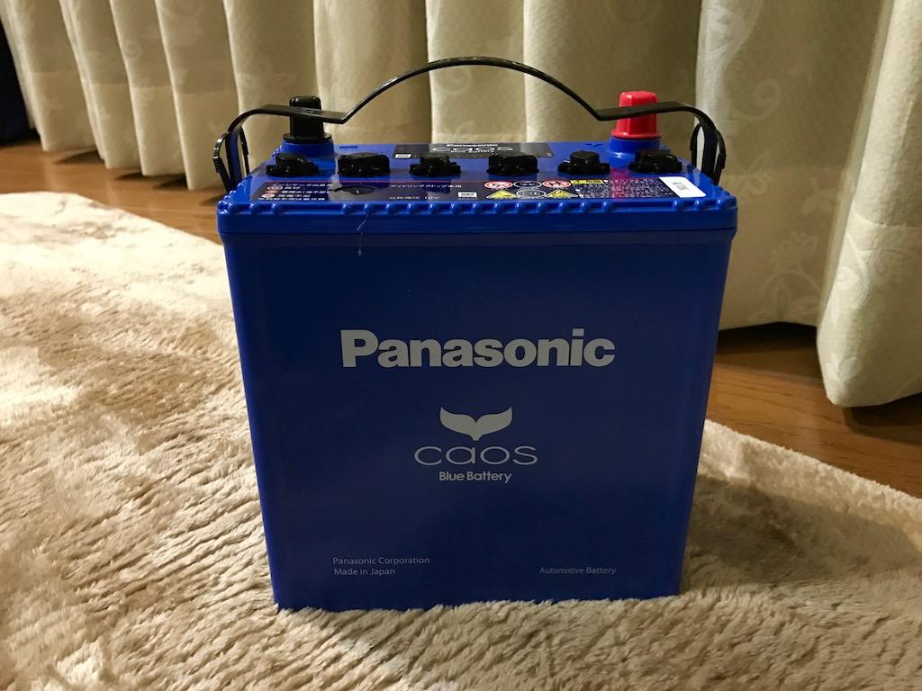 バッテリーの交換とバッテリー内部抵抗値のリセット