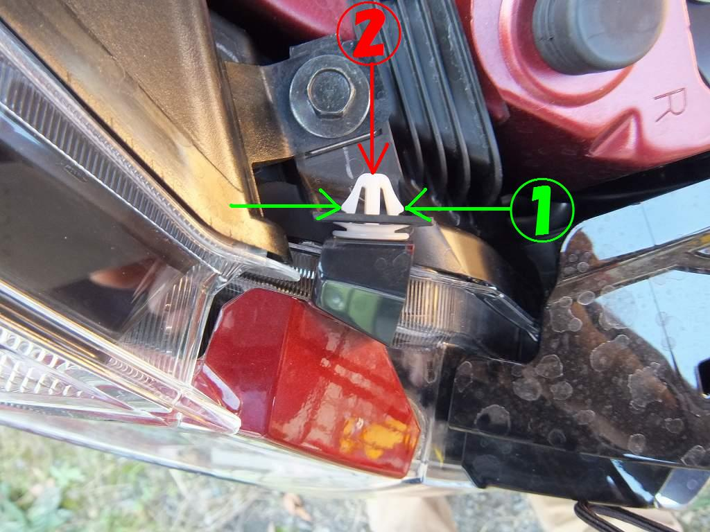 【C27】ヘッドライトガーニッシュの取外し方法