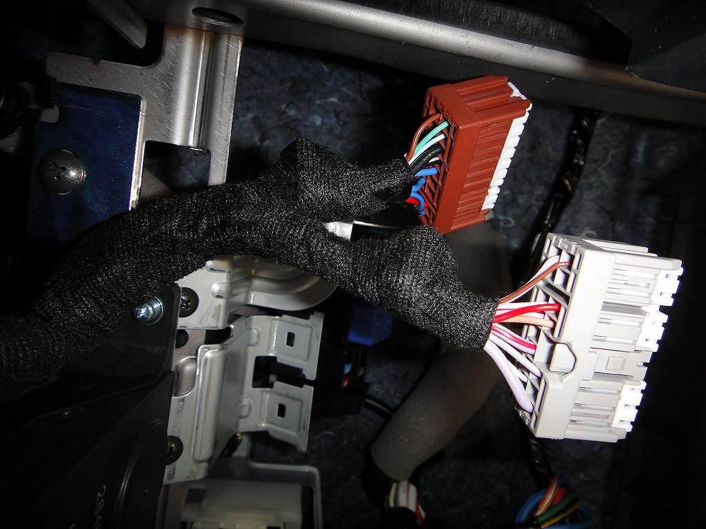 【C27】ラゲッジランプのルームランプ連動化②