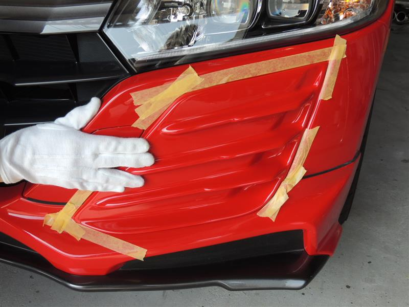 S660無限アンダースポイラー装着車用フロントガーニッシュ取り付け説明