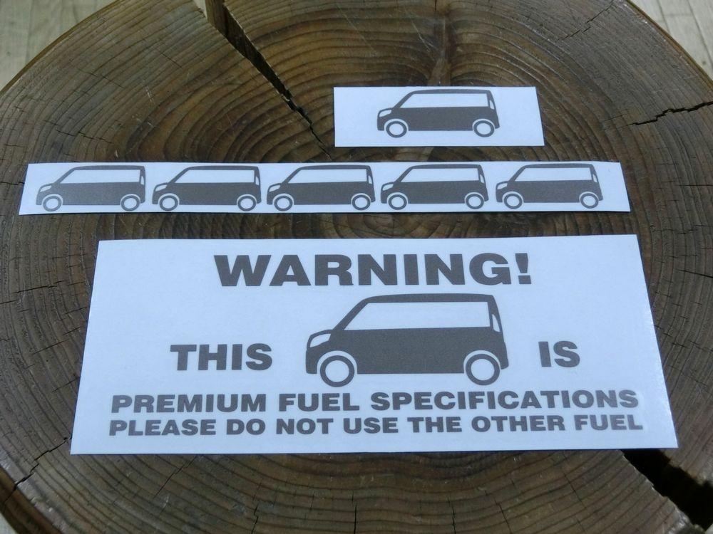 作成依頼してた給油口ステッカー届いたので、貼ってみる。