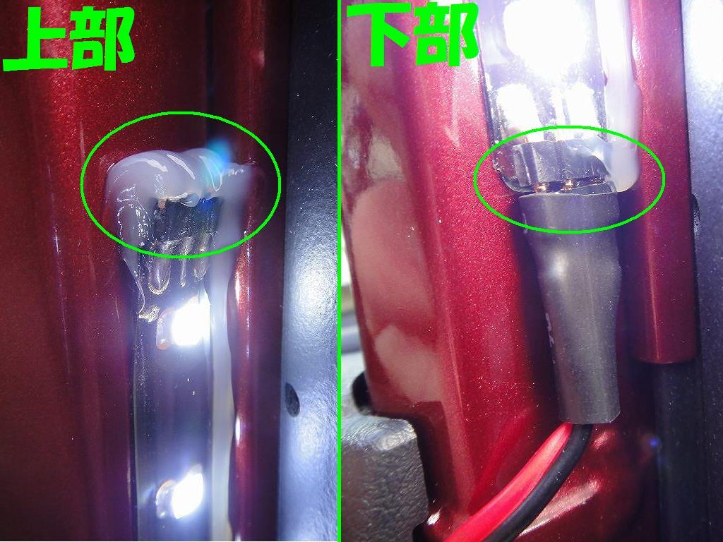 【C27】運転席セーフティイルミLED取付②