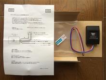 ハスラー 八木澤さんのスマートホーンユニット・(SHU01)つけましたのカスタム手順1