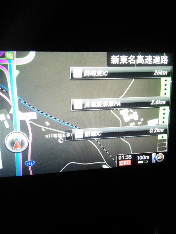 地図ソフト無料更新
